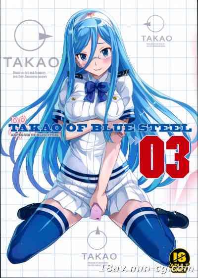 [汉化] (C86) [琴乃舎 (むつみまさと)] TAKAO OF BLUE STEEL 03 (蒼き鋼のアルペジオ)