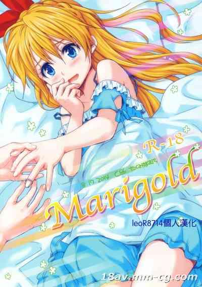 [leoR8714個人漢化](C86)[たくみな無知 (たくみなむち)]Marigold(食戟のソーマ・ニセコイ・ToLOVEる)