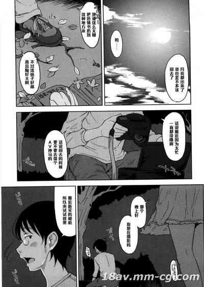 [SHIUN]ねっとり愛して