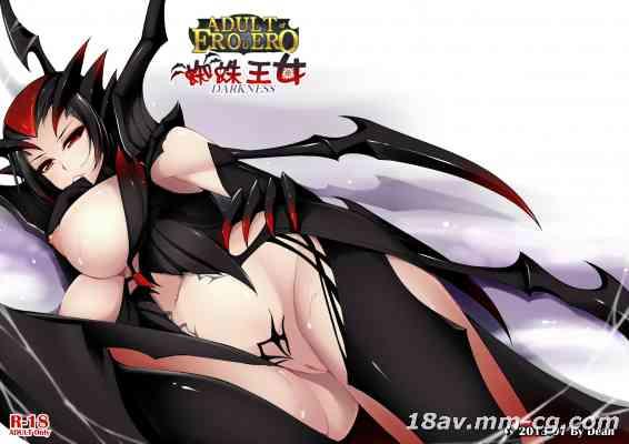 [中文] (FF22) [帝恩轉珠鎮守府 (Dean)] 蜘蛛王女-Darkness (League of Legends)