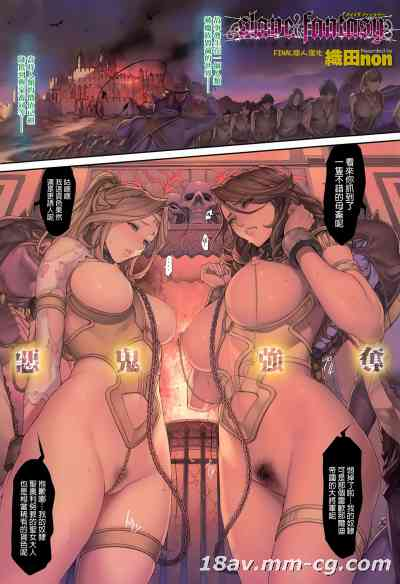 (COMIC X-EROS #04) [織田non] Slave Fantasy [final個人漢化] [無修正]