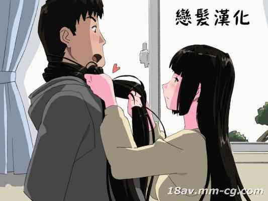 [戀髮漢化] [夢々] 松永家の某日3A
