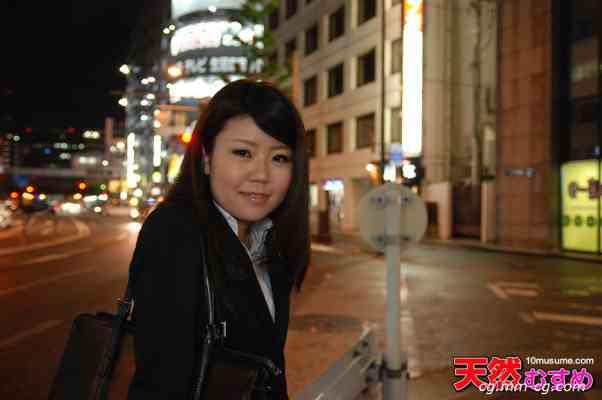 10musume 2012.08.01 素人ガチ交渉  日本OL総無毛化計画  片山広美