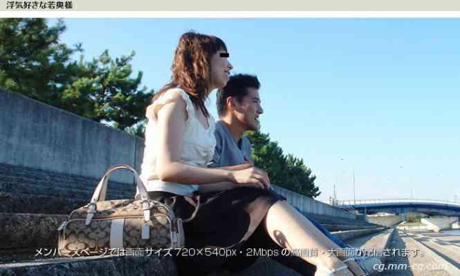 1000giri 2008-01-10 Namie Higashi