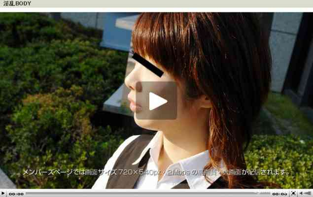 1000giri 2008-05-07 Etsuko Nakanishi