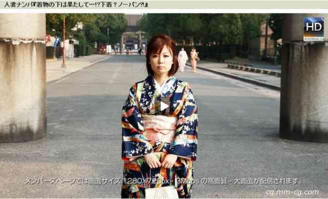 1000giri 2009-11-09 Ayano Sudoh