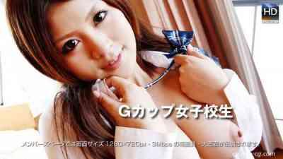 1000giri 2009-12-10 Yuriko