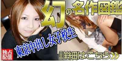 1000giri 2009-12-30 Mari