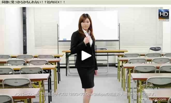 1000giri 2010-02-12 Kyoko