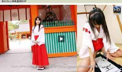 1000giri 2011-01-03 Remon