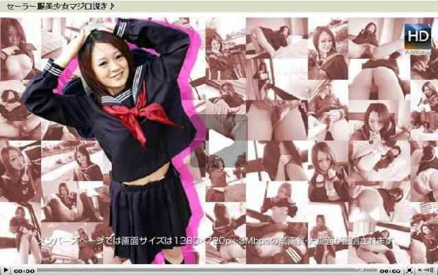 1000giri 2011-01-21 Yukina
