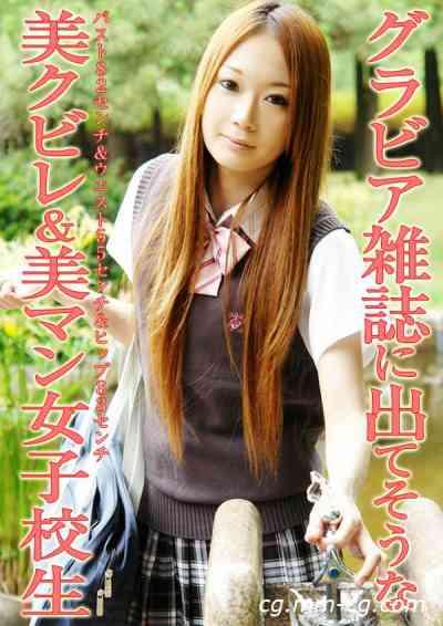 1000giri 2011-03-04 Mimi