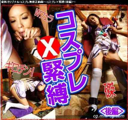 1000giri 2011-05-02 Yuna