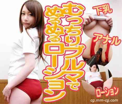 1000giri 2011-05-20 Miku