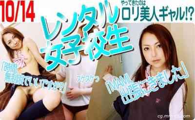 1000giri 2011-10-14 Mami