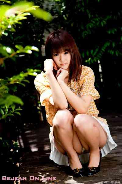 Bejean On Line 2010-09 [Special]- Saya Tachibana