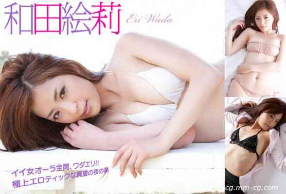 Bomb.tv 2012-08-31 GRAVURE Channel 2012年09月號 Eri Wada 和田絵莉