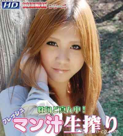 Gachinco gachi147 Mimi