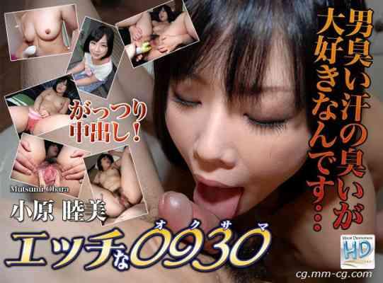 H0930 ori861 Mutsumi Obara 小原 睦美