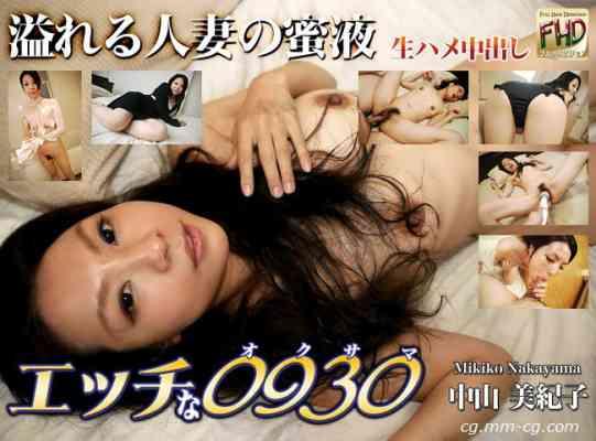 H0930 ori897 Mikiko Nakayama 中山 美紀子