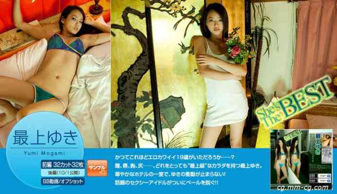 image.tv 2010.09 - 最上ゆき Yuki Mogami - She s The BEST 前編