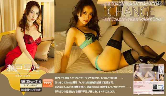 image.tv 2010.09 - 瀬戸早妃 Saki Seto - Chance 後編