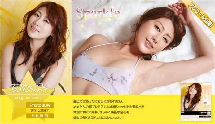 image.tv 2012.08 - 安めぐみ  Megumi Yasu