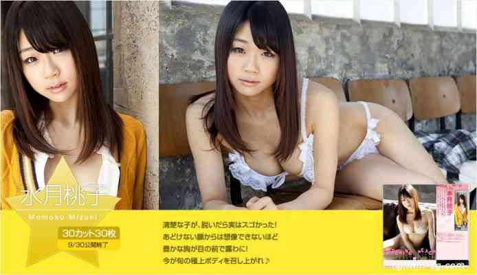 image.tv 2012.09 - Momoko Mizuki