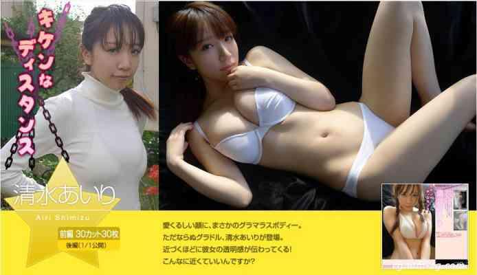 image.tv 2012.12 - 清水あいり Airi Shimizu 前篇