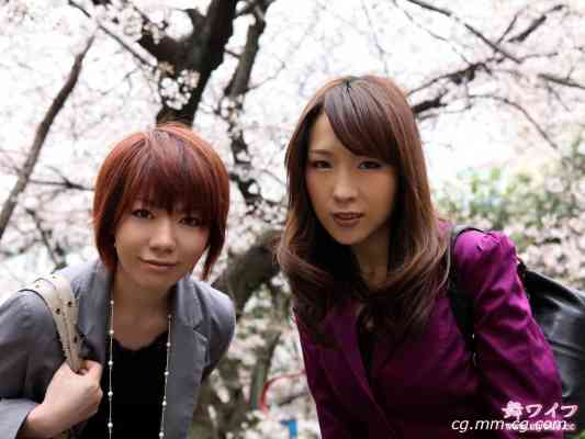 Mywife No.290 片瀬真弓 & 工藤佳奈 Katase & Kudo