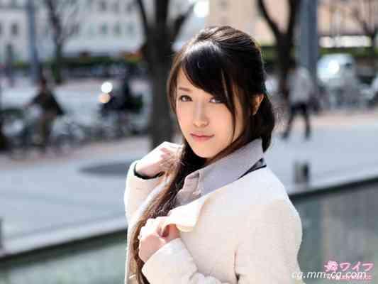 Mywife No.292 公下エリカ Erika Kimisita