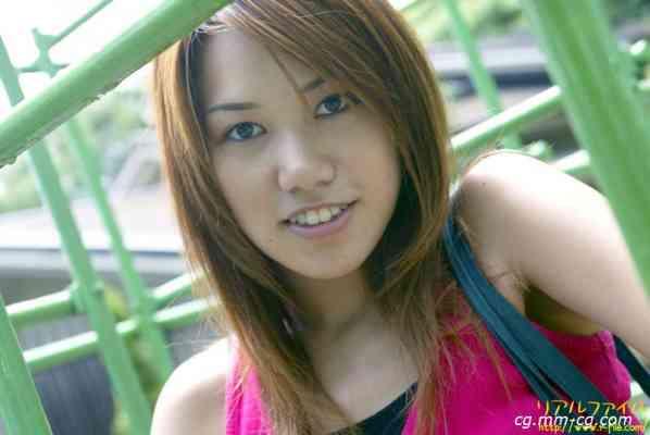 Real File 2004 r089 YUKI KAMIMURA 上村 ゆうき
