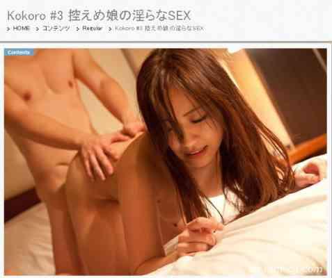 S-Cute 255 Kokoro #3 控えめ娘の淫らなSEX