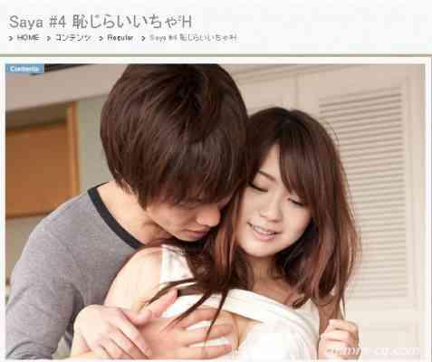 S-Cute 261 Saya #4 恥じらいいちゃH