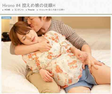S-Cute 269 Hirono #4 控えめ娘の従順H