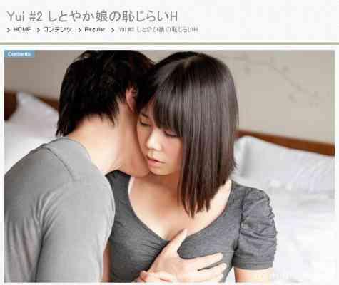 S-Cute 272 Yui #2 しとやか娘の恥じらいH