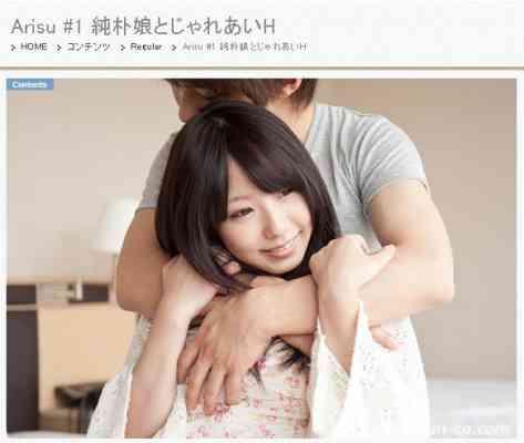 S-Cute 277 Arisu #1 純朴娘とじゃれあいH