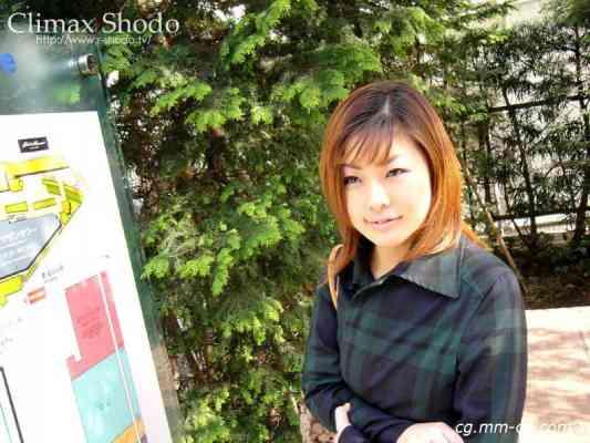 Shodo.tv 2004.05.28 - Girls - Megumi (めぐみ) - OL
