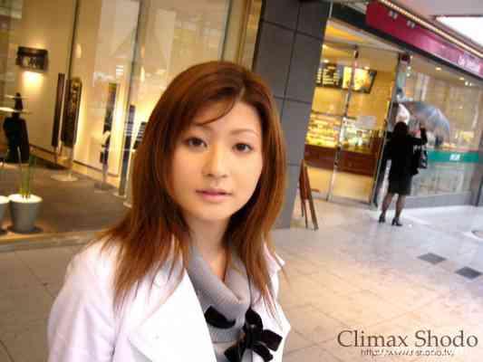Shodo.tv 2004.06.26 - Girls - Satsuki (さつき) - 専門学校生