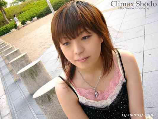 Shodo.tv 2004.08.20 - Girls - Hiroko (ひろこ) - 専門学校生