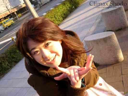 Shodo.tv 2005.04.15 - Figure - Hikaru (ひかる) - 制服