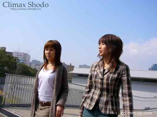 Shodo.tv 2005.04.26 - Girls - Sara (さら) & Hina (ひな) - ショップ店員