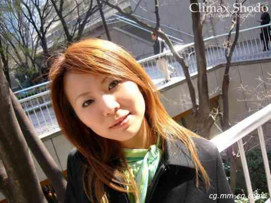 Shodo.tv 2005.05.07 - Girls - Ren (恋) - 客室乗務員