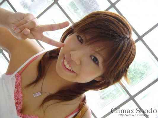 Shodo.tv 2005.08.11 - Girls - Eiko (栄子) - 専門学校生