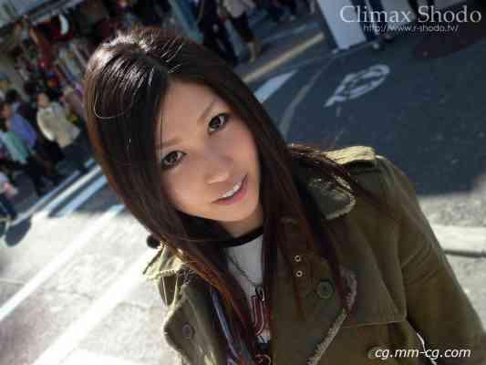 Shodo.tv 2006.04.01 - Girls - Yuuki (ゆうき) - キャンギャル