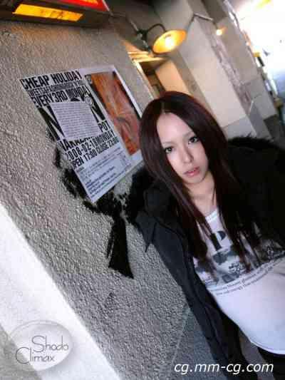 Shodo.tv 2008.03.15 - Girls BB - Iona (いおな) - フリーター