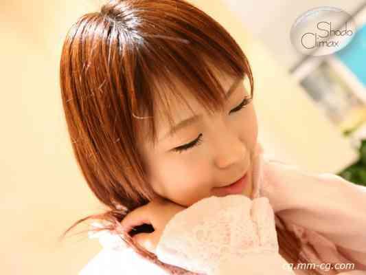 Shodo.tv 2008.04.26 - Girls BB - Hinano (ひなの) - 子供服店員