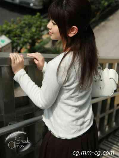 Shodo.tv 2009.09.25 - Girls BB - Aya (綾) - 専門学校生