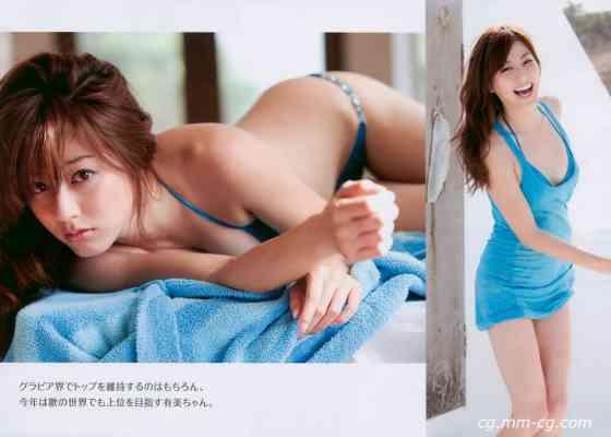 Weekly Playboy 2010 No.06 杉本有美 中島愛里 村上友梨 水野美紀 栁本絵美 瀬戸早妃