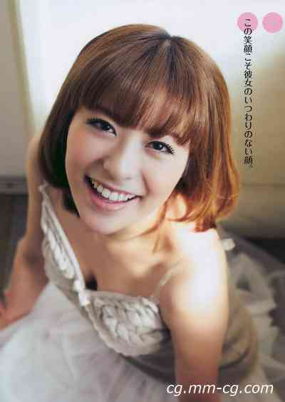 Weekly Playboy 2010 No.08 神戸蘭子 護あさな 右手愛美 小池里奈 宮崎美穂